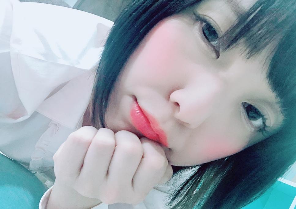 Ariko lips