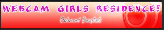 Oakwood Bangkok